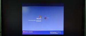 Почему изображение в Windows 10 не на весь экран и как его растянуть – 4 способа