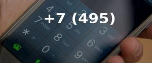Как узнать, кто и для чего звонит с номера 495 – как защититься от мошенников