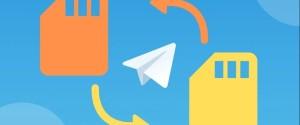 Как на смартфоне и ПК поменять номер телефона в Телеграме и проблемы