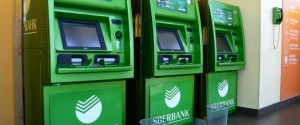 Как без карточки и телефона снять деньги в банкомате Сбербанка