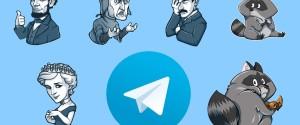 Как в Телеграме пошагово сделать свои стикерпаки и загрузить их