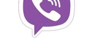 Как убрать рекламу в Viber на ПК и телефоне