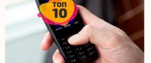 ТОП-10 лучших кнопочных телефонов 2020 года по цене и характеристикам