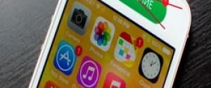 Как отключить обновления на iPhone для программ, iOS и App Store