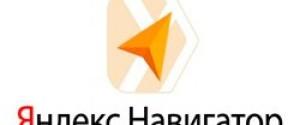 Как установить Яндекс Навигатор для компьютера