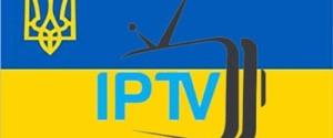 Бесплатные ссылки на IPTV-плейлисты украинских каналов 2021 в качестве m3u