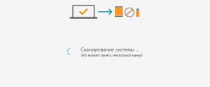 5 способов переноса данных и настроек с одного Windows 10 на Windows 10