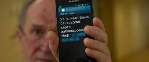Топ-7 разводов СМС-сообщениями на телефон и как распознать мошенника