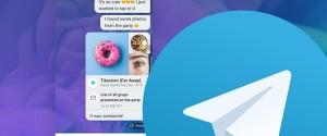 Как скопировать и поделиться ссылкой на профиль в Телеграме, как узнать линк