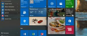 Как сделать и открыть боковую панель для ОС Windows 10, 4 простых способа