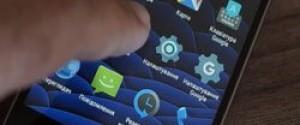 Как заполнить вкладку «Владелец устройства» на Android?