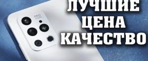 ТОП 19 лучших смартфонов до 40 000 рублей
