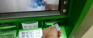 Как за 3 минуты вернуть карту, которую съел банкомат: простые способы
