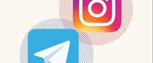 Как создать и вставить в Инстаграме ссылку на Телеграм, сервис Таплинк