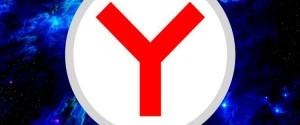 Как обновить Яндекс браузер до последней версии – 2 способа