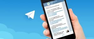 Топ-27 интересных и полезных Телеграм-каналов, самые лучшие и популярные