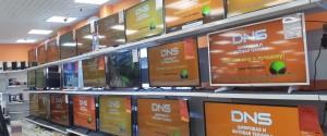 Почему в магазинах ДНС телевизоры даже не с витрины вскрытые, как купить запакованный