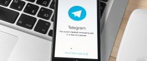 Как скачать и установить приложение Телеграм на айфон, возможные проблемы