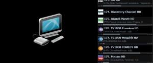 Почему Iptv-Player не работает и не воспроизводит каналы, что делать