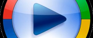 Настройка Media Player в Windows 10