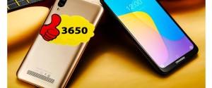 Doogee в очередной раз доказывает, что новый смартфон за 3650 рублей – это реально!