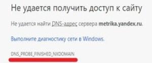 DNS PROBE FINISHED No internet – как исправить ошибку в Chrome