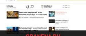 Granena ru – как удалить с компьютера и браузеров