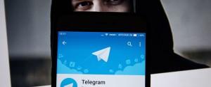 Безопасен ли и насколько защищен Телеграм, прослушивается ли спецслужбами