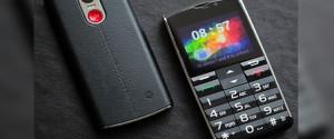 """Лучшие кнопочные телефоны на Андроид с оптимальным сочетанием цены и """"железа"""""""