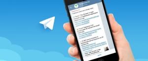 Как в Телеграме сделать кликабельную гиперссылку и спрятать ее в текст