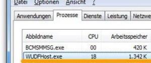 WUDFHost.exe – что это за процесс Windows грузит процессор