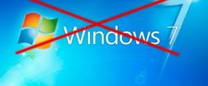 Многие пользователи компьютеров с Windows 7 не могут выключить или перезагрузить ПК