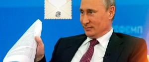Как написать письмо президенту России Путину лично