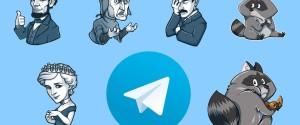 Как и где можно найти стикеры в Телеграме, как загрузить новые наборы