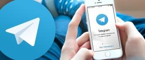 Как обновить мессенджер Телеграм на разных устройствах и ПК, проблемы