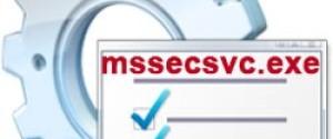 mssecsvc.exe – что это за процесс, который постоянно появляется?