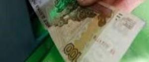 Пополнение карты Сбербанка наличными через банкомат: инструкция