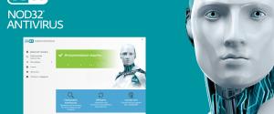 Как с компьютера с Windows 10 полностью удалить ESET NOD32 Antivirus – 7 шагов