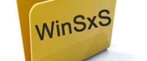 WinSxS что это за папка Windows, как очистить?