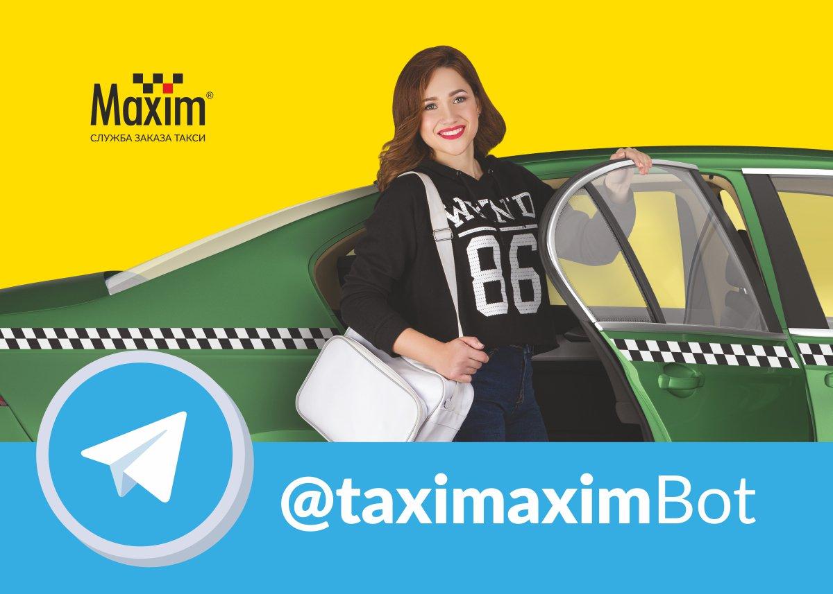 @TaxiMaximBot