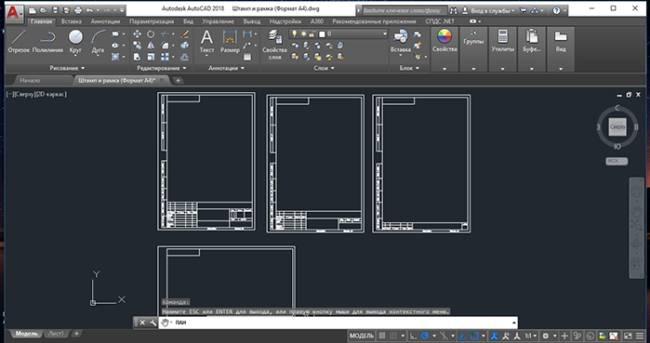 Восстановленный файл в AutoCAD