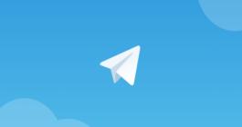 Как в Телеграме можно сделать кнопку для бота на канале, пошаговая инструкция