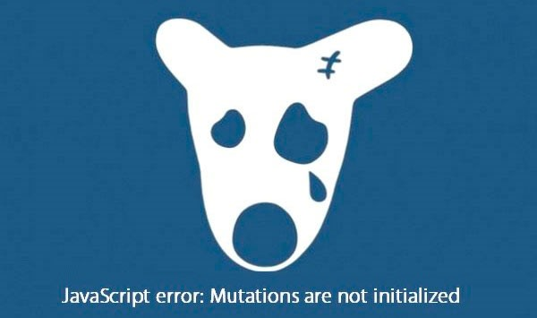 Javascript Error Mutations are not initialized - перевод на русский, что за ошибка ВК, как исправить