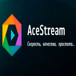 Ace Stream TV – бесплатный онлайн просмотр ТВ