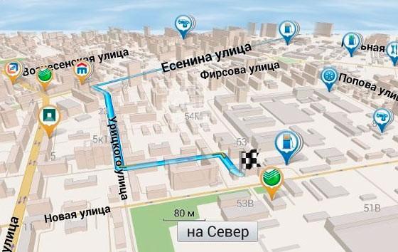 Карта города в навигаторе
