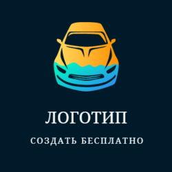 Создавать логотипы просто с DesignEvo