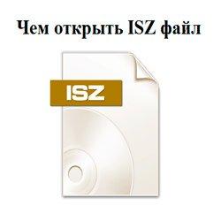 Чем открыть ISZ файл?