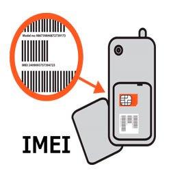 Восстановление IMEI через инженерное меню