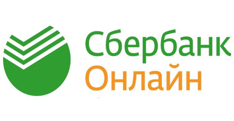 Логотип сервиса СБ online