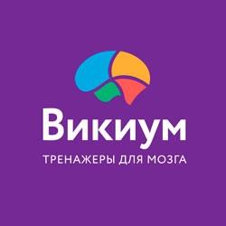 Wikium.ru — программа развития, Викиум тренажеры для мозга